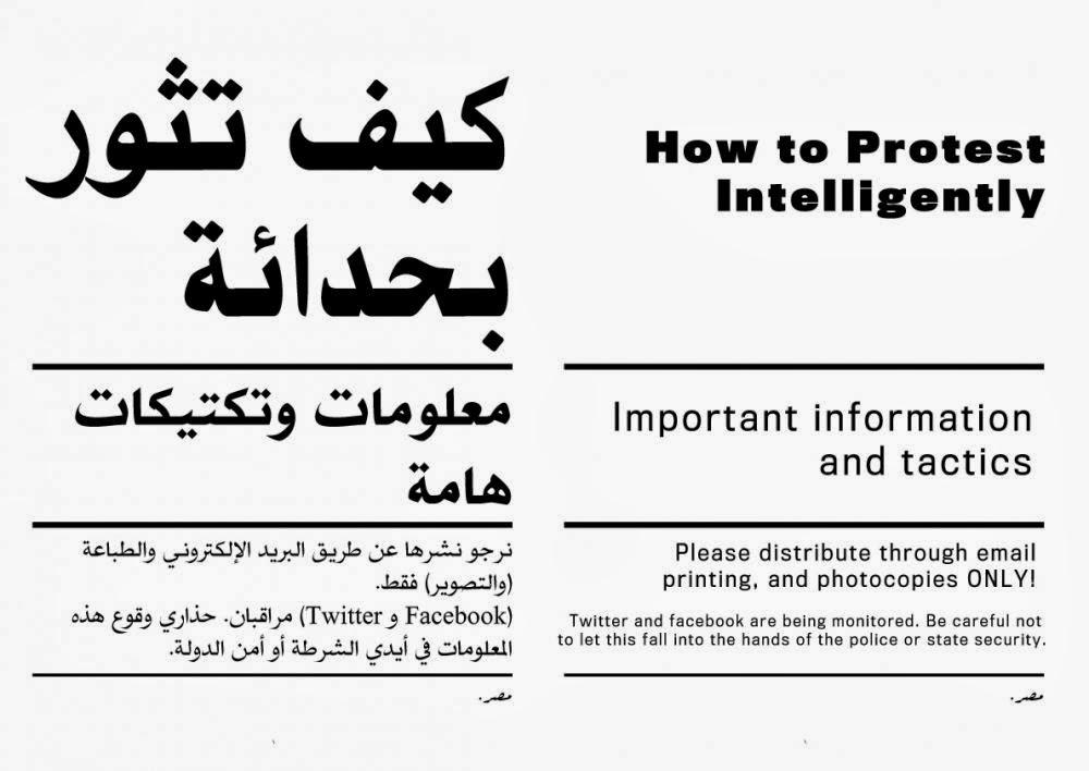 Come protestare con intelligenza - copertina