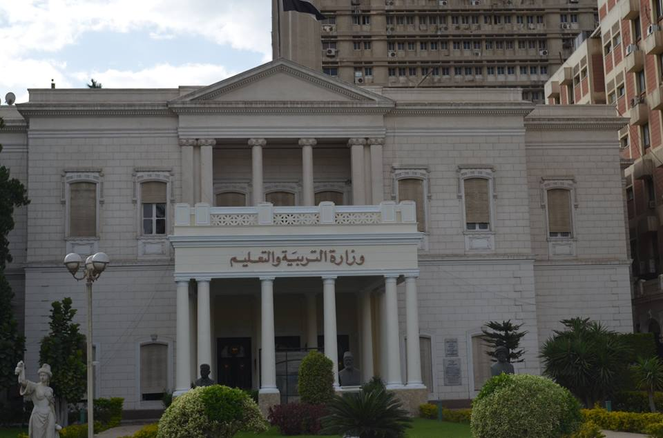 ننشر ارشادات وزارة التعليم للمعينين بمسابقة ال 30 الف معلم لمحو امية عشر دارسين بالمحافظات