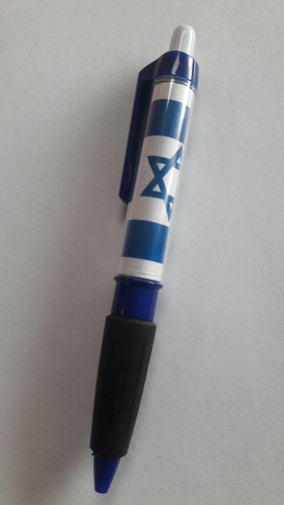 Esfero Bandera Israel 14 ctms.