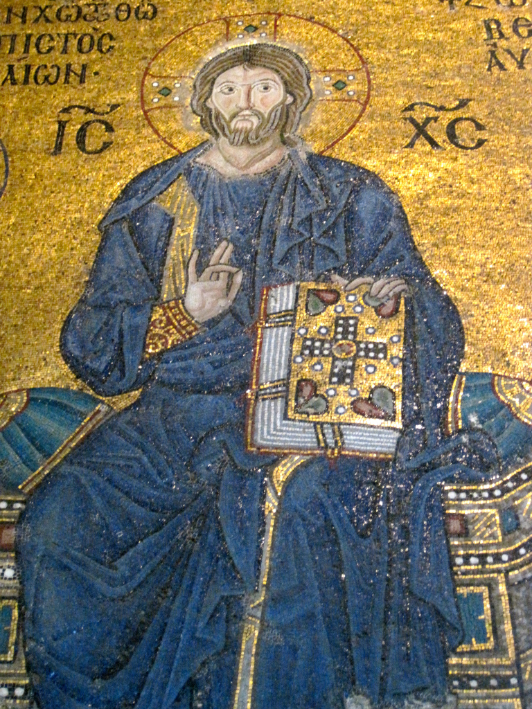 The tiles of ottoman turkey and the mosaics of byzantium part one the tiles of ottoman turkey and the mosaics of byzantium part one dailygadgetfo Images