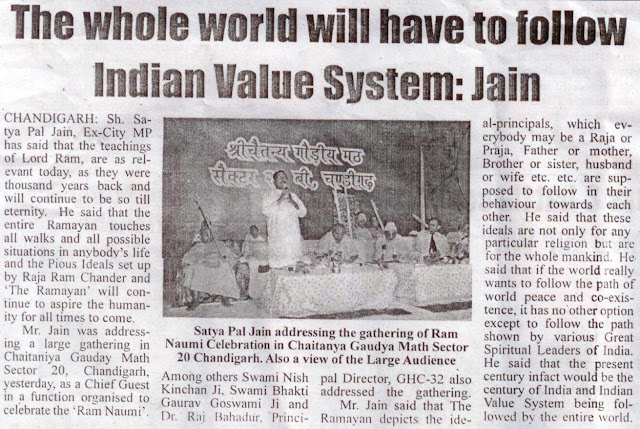 The whole world will have to follow Indian Value System: Satya Pal Jain