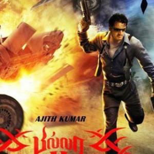 Ajith Kumar Billa 2 style