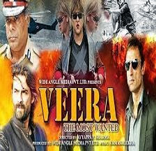 Veera the Most Wanted 2013 Hindi Movie Watch Online | Online Watch