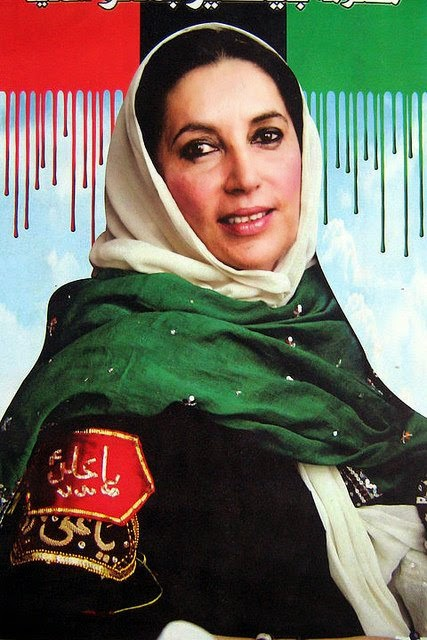 essay on mohtarma benazir bhutto Last 7 seconds of benazir bhuttono voice keep watching till end and than make up your mind how she died as a muslim i believe she is a shaheed now al jazeera's mark seddon asks how benazir bhutto, the former pakistani prime minister, was killed and who has behind her assassination.