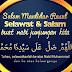 Salam Maulidur Rasul 1437H