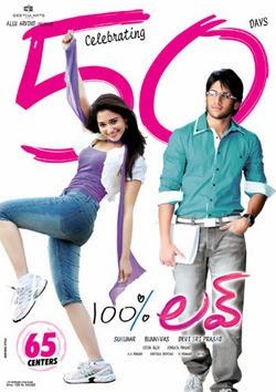 100 Percent Love 2022 poster