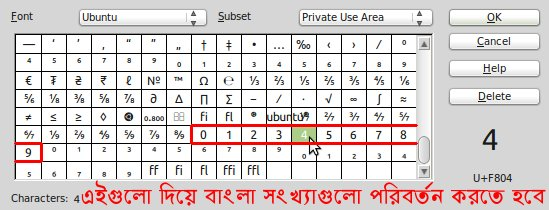 http://1.bp.blogspot.com/-7-FTrsYx130/UYGl1H9X3iI/AAAAAAAABxU/Yv6MlJ5bsys/s1600/English_numbers-in-bangla.jpg