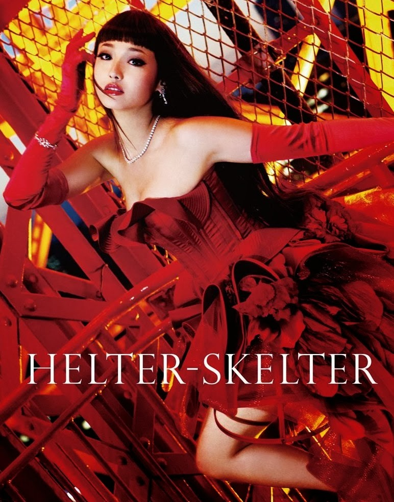 helter skelter, cool movie,cute girl