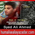 http://audionohay.blogspot.com/2014/10/syed-ali-ahmed-nohay-2015.html