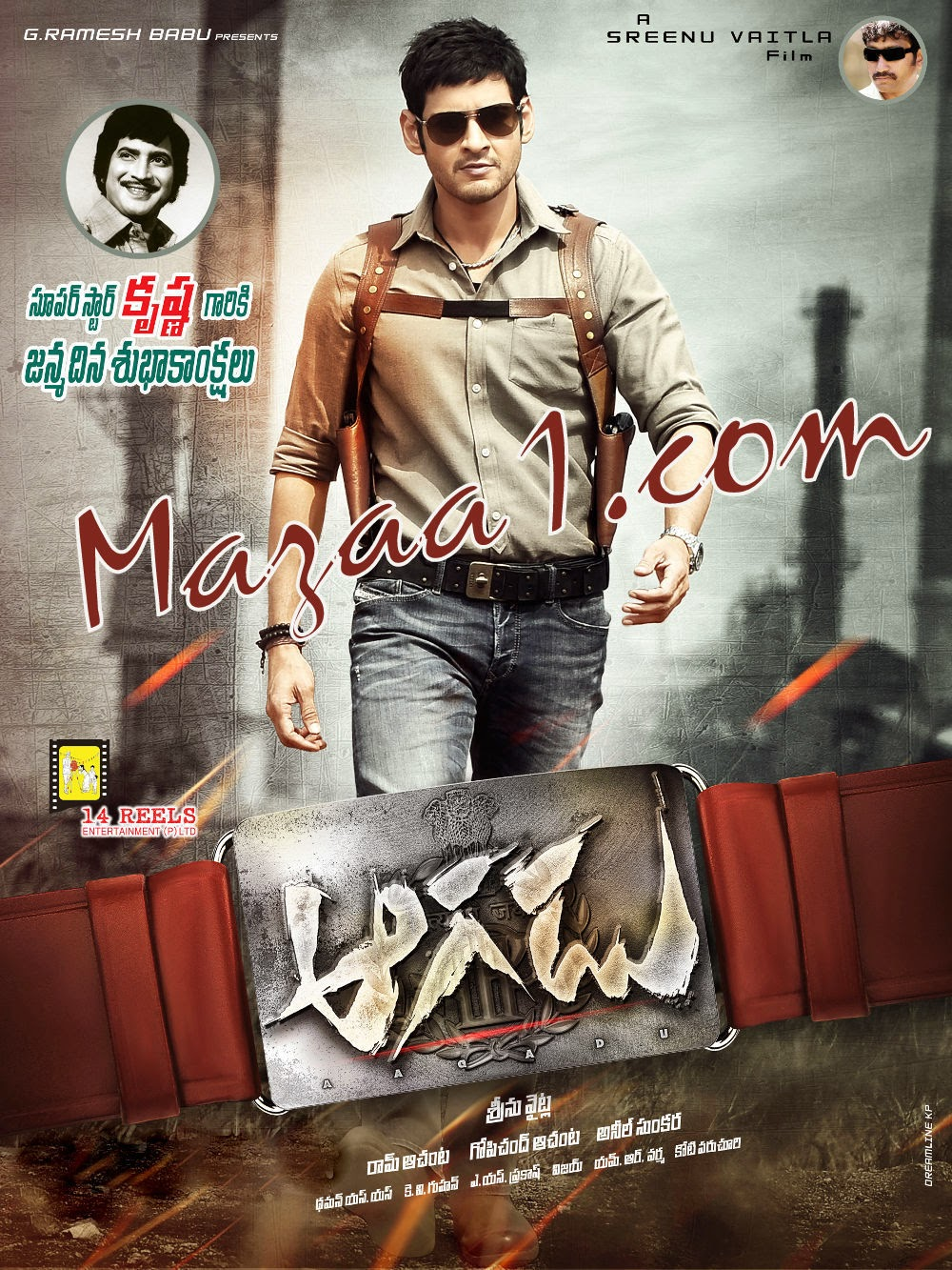 Telugu Movie Songs Free Download Doregama