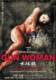 Assistir Filme Gun Woman Legendado Online