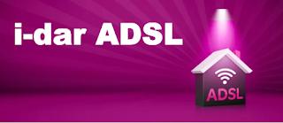 رسميا إنوي تطلق خدمة ADSL عبر عرض i-dar ADSL !