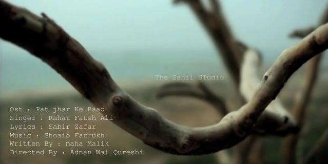 pat jhar ke baad urdu 1 drama song