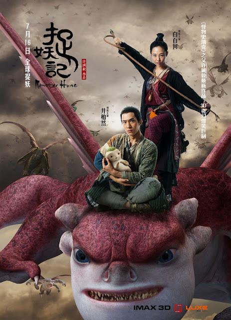 Film Monster Hunt 2015 HDRip 720p Subtitle Indonesia