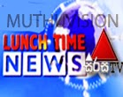 Sirasa Lunch Time News 22.08.2014