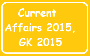 Current Affairs 2015, GK 2015 - Army, Navy, Airforce Exercises