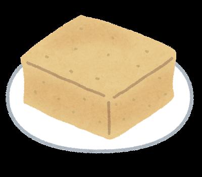 高野豆腐の画像 p1_19