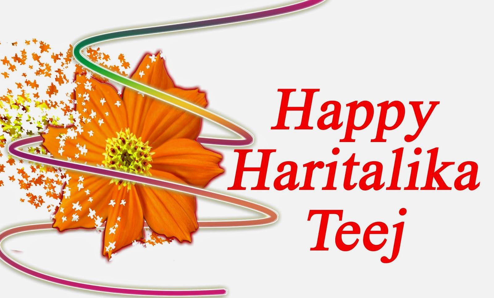 New Nepali Greeting Card 2014 For Nepali Fastival Teej