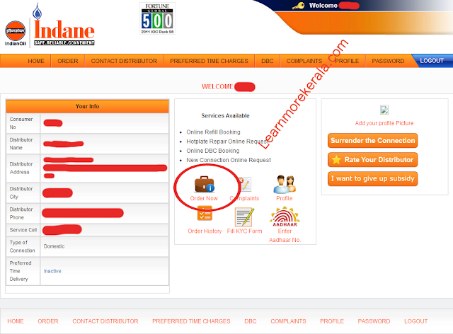 indane gas consumer welcome page