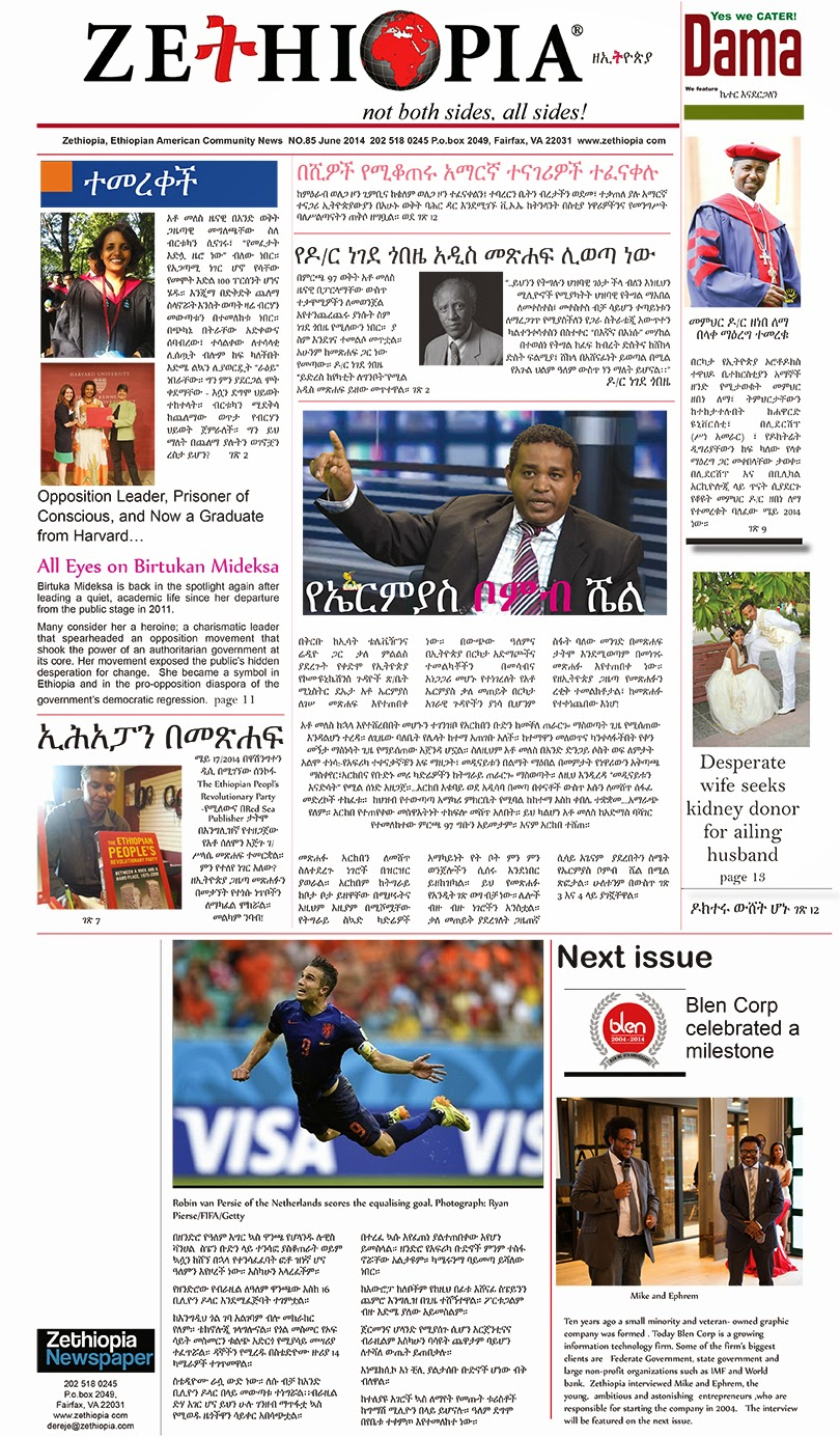 Zethiopia Newspaper June 2014