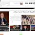 اللجنة الاعلامية (بوجدور بريس) تهنيء موقع صوت كفاح الشعب الصحراوي في الذكرى الثالثة لتأسيسه