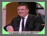 - برنامج بوضوح مع عمرو الليثى -- حلقة يوم الإثنين 3-8-2015