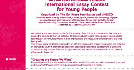 goi essay Goi peace foundation/unesco international essay contest 2018 for young people to travel to japan application deadline: june 15, 2018 (23:59 your local time) the goi peace foundation annual essay contest is organized in an effort to harness the energy, creativity and initiative of the world's youth in promoting a culture of peace and.