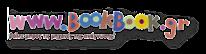 Βιβλία που ακούγονται