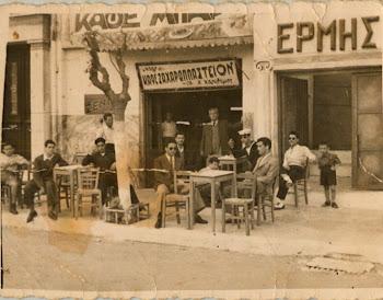 ΠΕΙΡΑΙΑΣ 1905