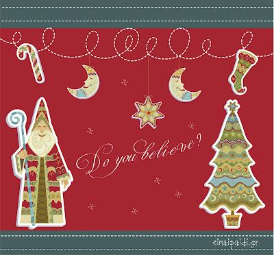 Christmas card-eimaipaidi.gr