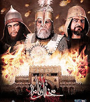 Mukhtar Nama Movie Episodes watch online free