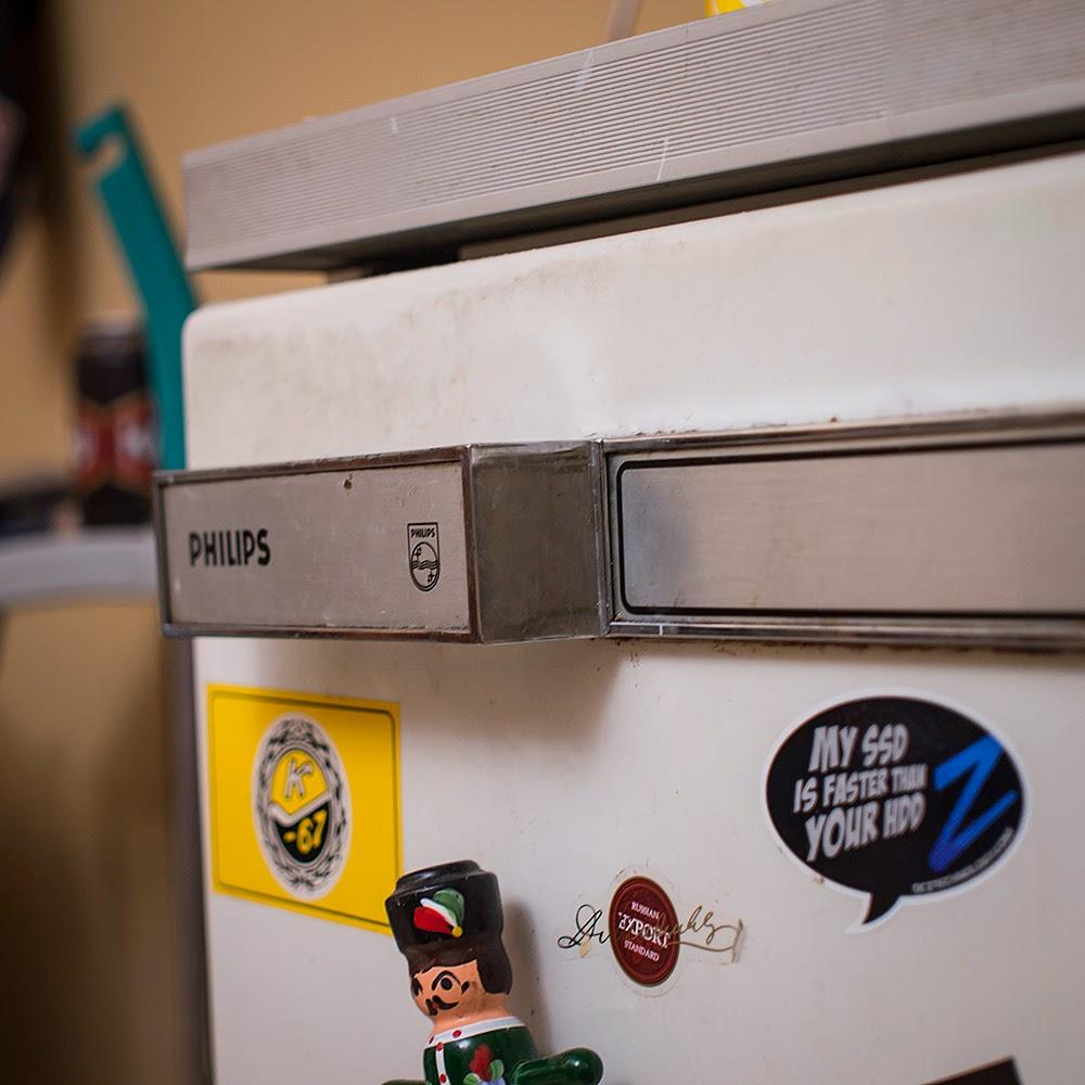 Philips jääkaappi