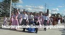 """ESCUELA DE DANZAS DE BALLET """"EL LAZO"""""""