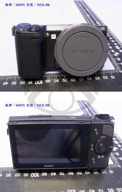 Fotografie della Sony NEX-5R