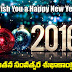 New Year | Facebook | Whatsapp images in telugu