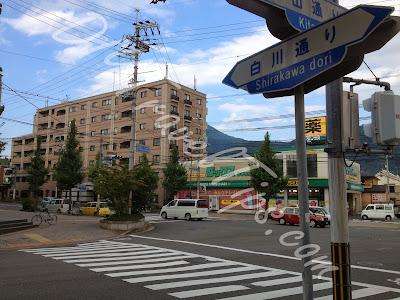 Cross Junction between Kitayama Street and Shirakawa Street