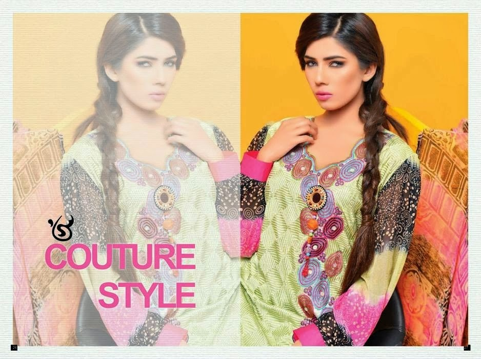 Couture Style 2014 By Salam's Textile