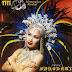 Titi DJ - Sang Dewi (from Menyanyikan Kembali EP) (2001) [iTunes Plus AAC M4A]
