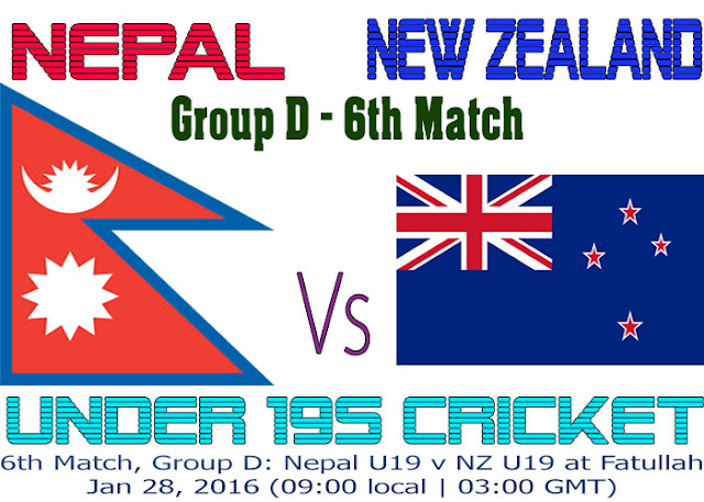 Nepal Vs New Zealand U19s Cricket Match 2016