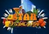 Captain Tv Star Samayal 05-01-13