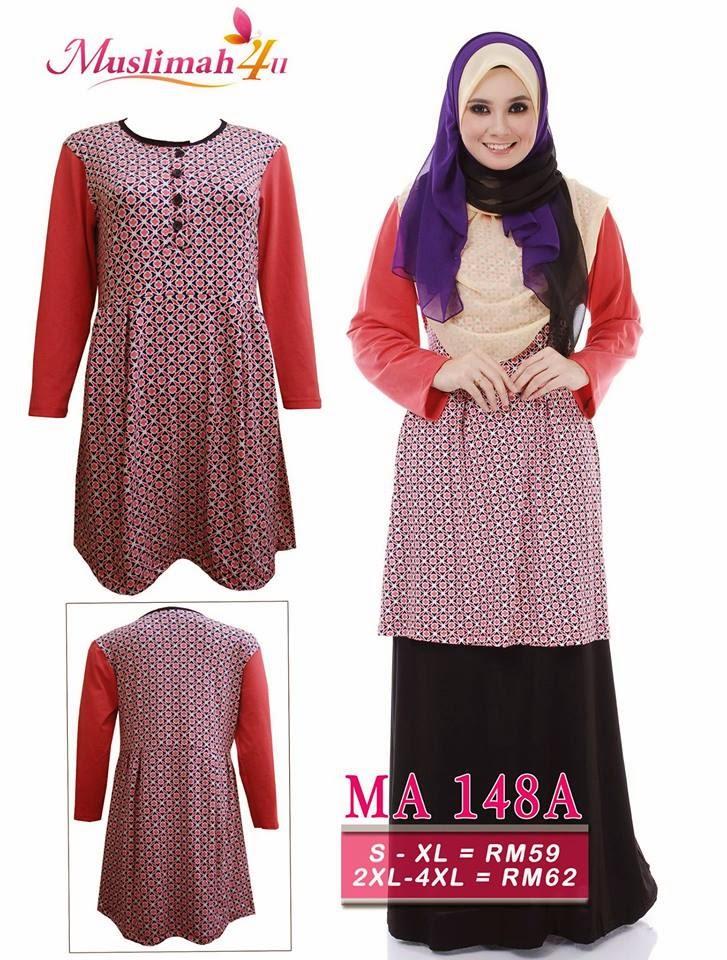 T-shirt-Muslimah4u-MA148A