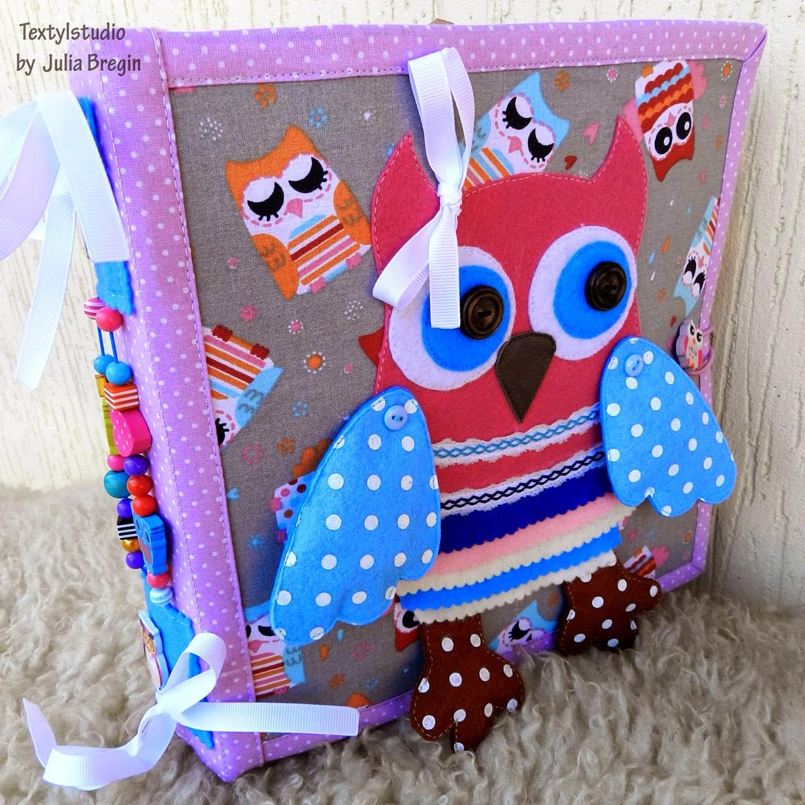 Quiet book,развивающая книжка, развивающая игрушка, текстильная книжка, розвивальна книжка