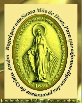 Mídia Católica: Site do padre Marcelo lança Vela Virtual