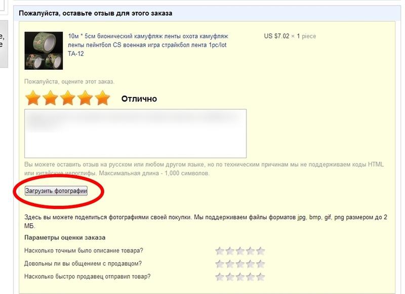 Товари з Китаю. Безкоштовна доставка товарів в Україну 862bfcb6426ed