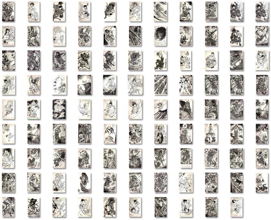 diseños de tatuajes para hombres - Fotos De Tatuajes