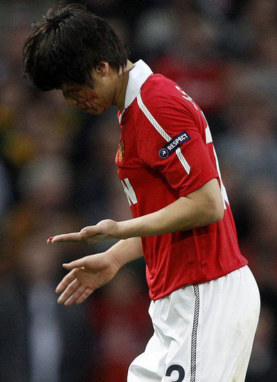 Manchester United Champions League ji sung park