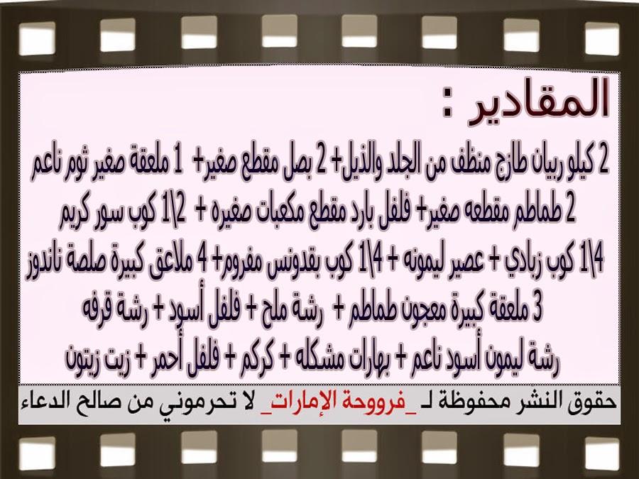 http://1.bp.blogspot.com/-73s3T9opoTk/VG3D66VbkfI/AAAAAAAACpw/rZFSVPNQRaE/s1600/3.jpg