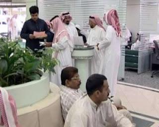 السعودية:  رسوم جديدة على الشركات التي توظف وافدين أكثر من السعوديين