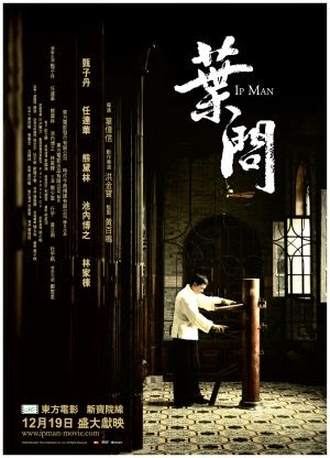 IP Man Film