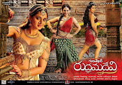 Rudhrama devi audio wallpapers-thumbnail-18